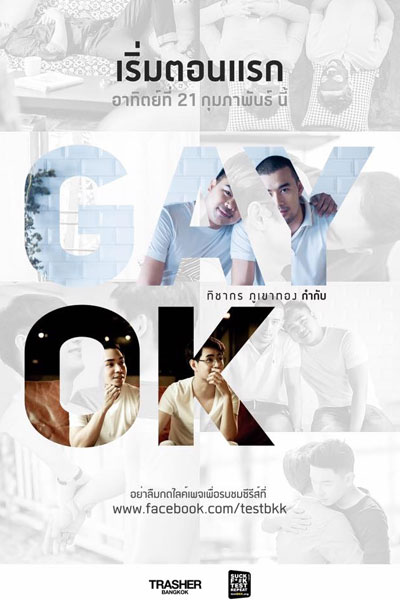 Permalink to Gay OK Bangkok (2016)