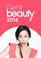 Get It Beauty 2016