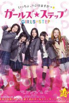 Permalink to Girl's Step (2015)