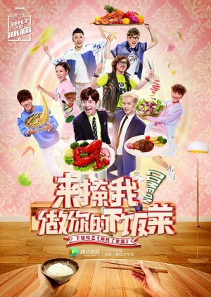 Go Fridge: Season 2