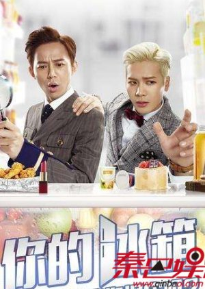 Go Fridge! Season 4