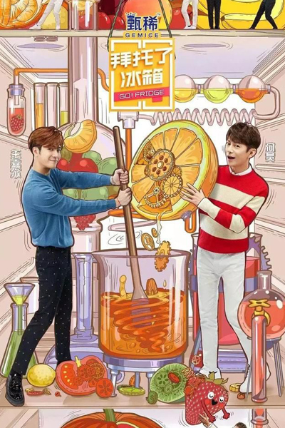 Go Fridge: Season 5