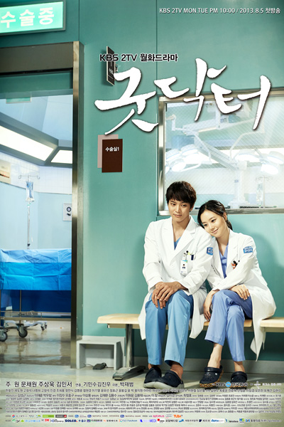 Permalink to Good Doctor (2013)