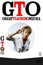 GTO New Year Special