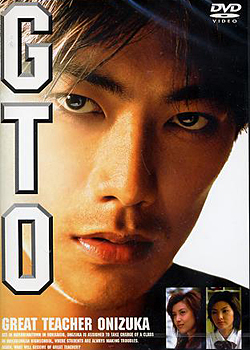 GTO: The Movie