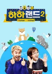 Ha-Ha Land Season 2
