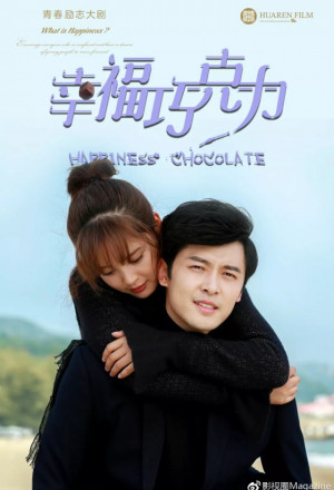Watch Happiness Chocolate online