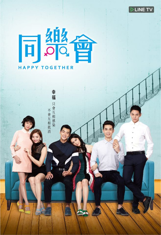 Happy Together (2015)