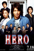 Hero the Movie