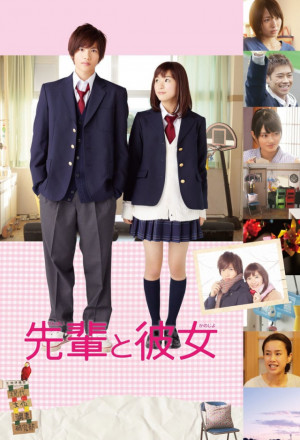 His Girlfriend Senpai to Kanojo EP 1
