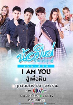 Permalink to I am you (2018)
