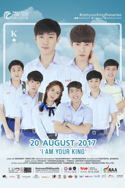 Permalink to I Am Your King The Series (2017)