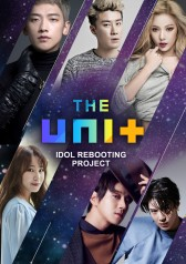 Idol Rebooting Project 'the Unit'