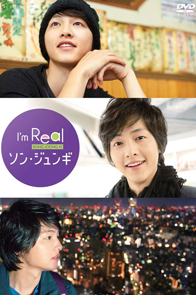 I'm Real Song Joong Ki