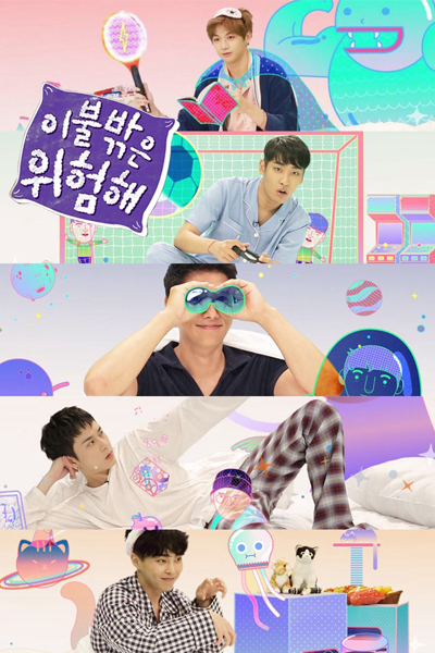 It's Dangerous Beyond The Blankets EP 4