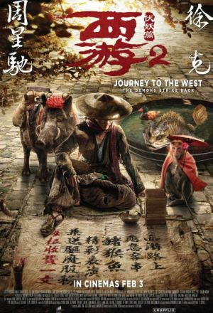 Journey to the West Demon Chapter 2017