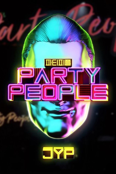 JYP's Party People EP 12
