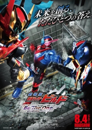 Kamen Rider Build the Movie: Be the One EP 1