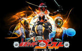 Permalink to Kamen Rider Ghost – The Heroic Legend of Alain (2016)