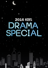 Permalink to KBS Drama Special 2016 (2016)