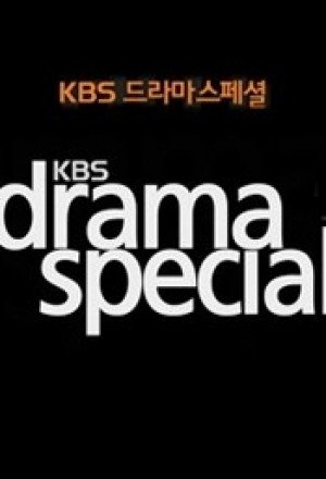 Permalink to KBS Drama Special 2017 (2017)