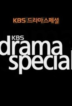 KBS Drama Special 2018