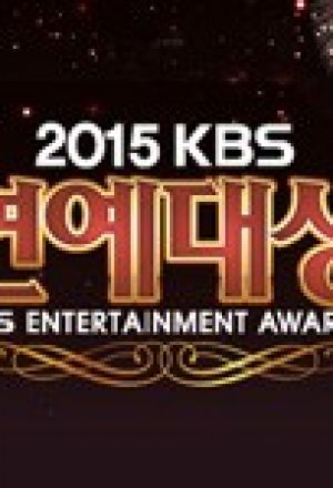 KBS Entertainment Awards