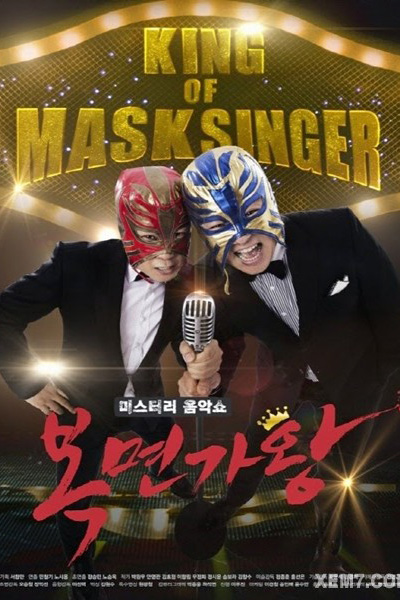 King of Mask Singer