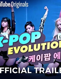 Kpop Evolution