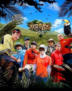 Permalink to Law of the Jungle (2011) - Episode 339