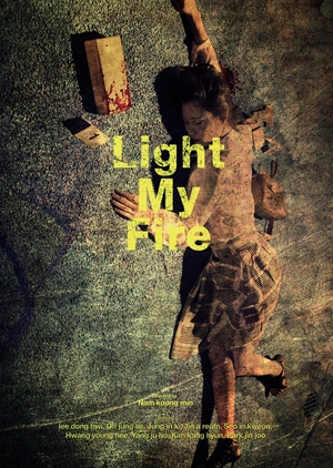Light My Fire (2018)