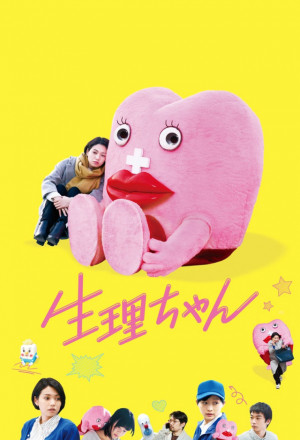 Little Miss Period (2019)