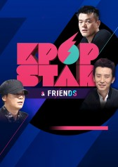 Live Concert Kpop Star And Friends