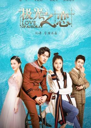 Love of Aurora EP 26