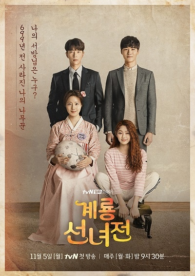Permalink to Mama Fairy and the Woodcutter (2018) - Episode 4
