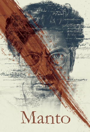 Permalink to Manto (2018)