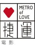Permalink to Metro of Love (2016)