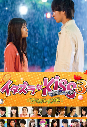 Permalink to Mischievous Kiss The Movie 3: The Proposal 2017 (2017)