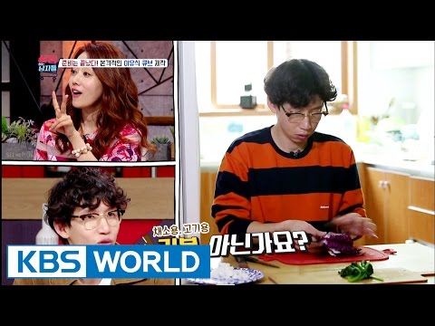Mr. House Husband