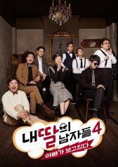 My Daughters Men Season 4