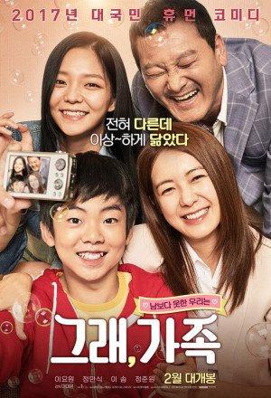 My Little Brother EP 1