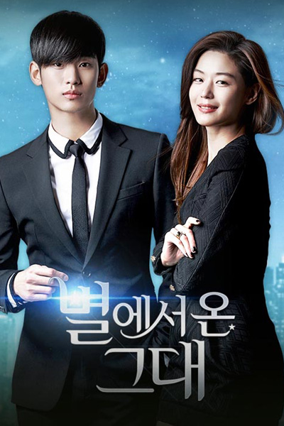 Permalink to My Love From the Star (2013)