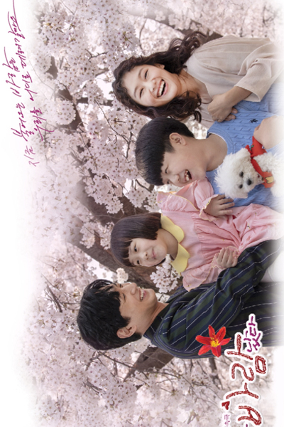 Mom Has an Affair