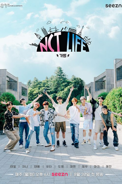 NCT LIFE in Gapyeong (2021)