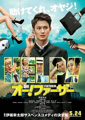 Oh! Father (2014)