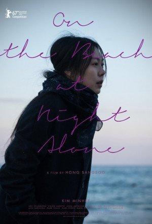 Permalink to On the Beach at Night Alone (2017)