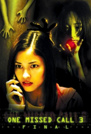 One Missed Call 3: Final EP 1