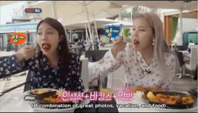 Permalink to One Night Food Trip 3 (2018)