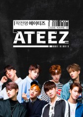 Operation ATEEZ