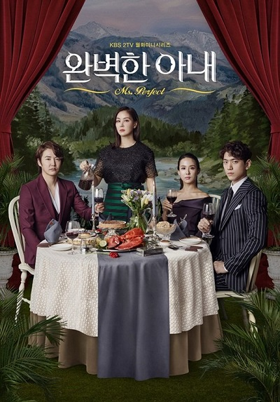 Perfect Wife (Korean Drama)